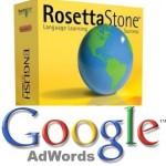 Rosetta Stone Google